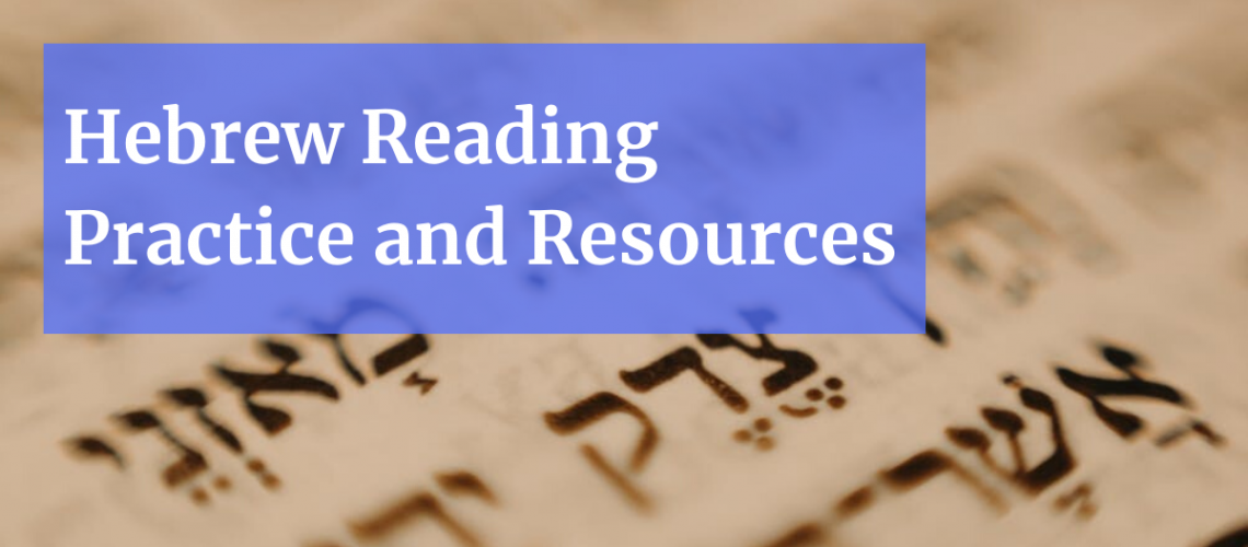 Copy of Hebrew Reading Practice and Resources 1200 x 628