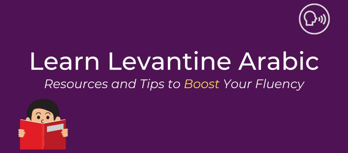 learn levantine arabic